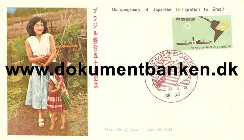Quinquagenary of Japnese Immigration to Brazil 1958