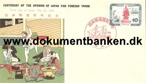 Centenary of the opening of Japan for foreignTrade. Japan 1958