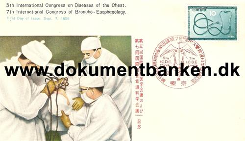 5 th. International Congress on Diseases of the Chest. Japan 1958