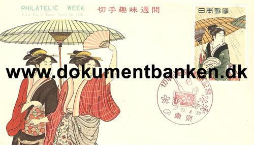 Philatelic Week. Japan 1958