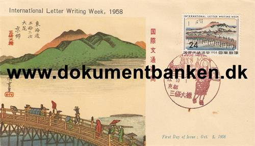 International Letter Writing Week. Japan 1958