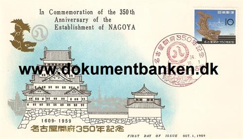 Nagoya 350 th. Anniversary. Japan 1959