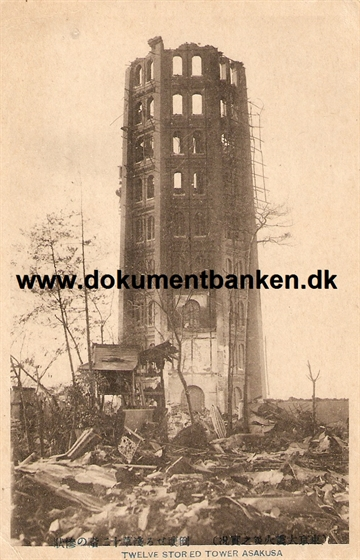 Twelve Stored Tower Asakusa. The great earthquake Tokyo 1 september 1923