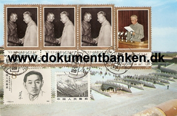 1986. China Post Card.